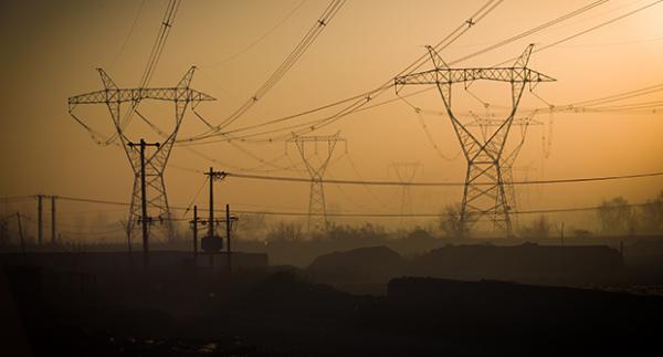 Mennyibe kerül adott kWh elektromos áram 2017-ben?