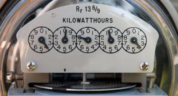 Áram tarifák az egyes áramszolgáltató társaságoknál 2017