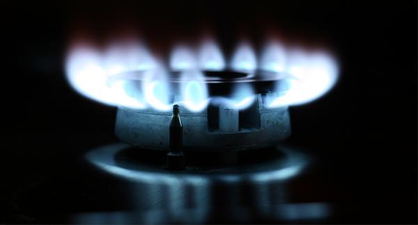 Gázfűtés ára